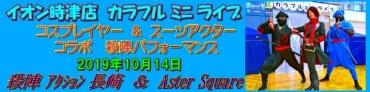 Photo_20191022124601