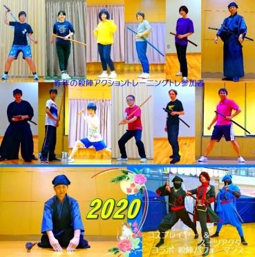 Photo_20200203215301